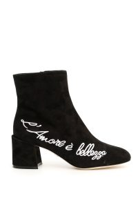 L'AMORE è BELLEZZA SUEDE VALLY BOOTS